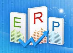 服装企业实施ERP生产管理系统有什么优势?