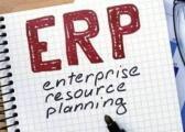 ERP实施过程中最容易出现的问题