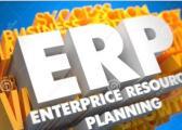 如何做好ERP系统的防错纠错工作