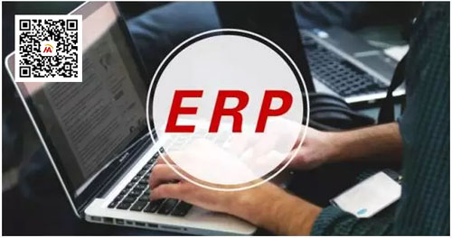 """ERP系统实施过程中如何实现""""管理思想""""落地"""
