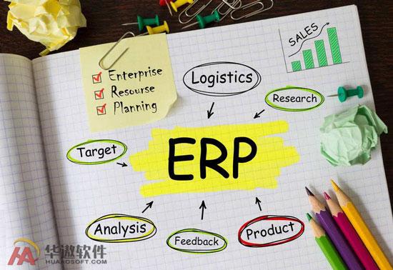 ERP系统集成,提高质量管理运作效率