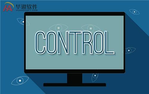 上线ERP与企业内控制度间的相互作用