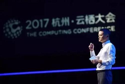 """""""智能计算、为未来而生"""",联袂华遨软件共享新经济、新技术的饕餮盛宴"""