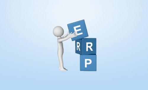 经济全球化下,ERP系统对采购进行有效管理