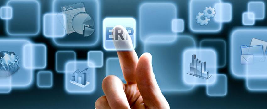 共性与个性如何在ERP系统中体现
