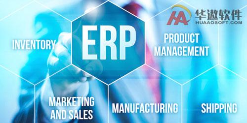 ERP实施过程中需反复调试以适应企业