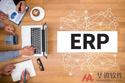 实施大型ERP组织架构的有效方法