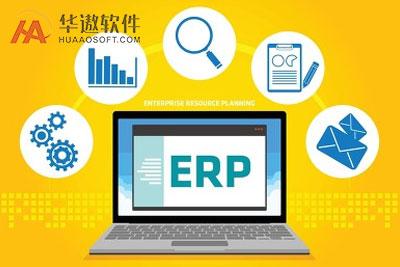 ERP成功实施的基础——CIO的产品选型