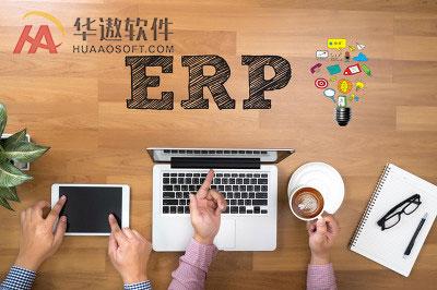 企业应知道实施ERP系统所存在的风险