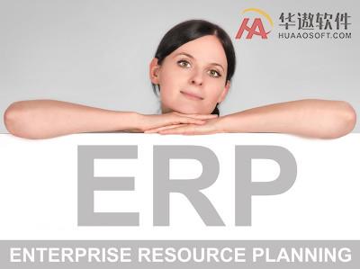 ERP培训,把企业信息化建设落实到人