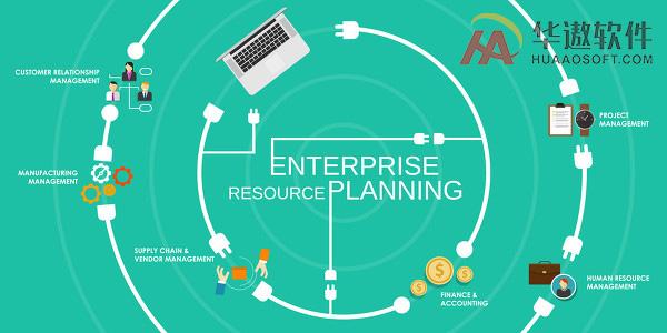 做好ERP生产管理系统实施的几项工作