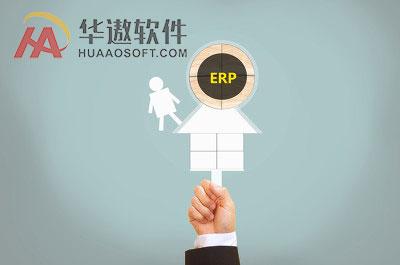 贯切落实ERP项目管理深度化标准,发挥最大效用
