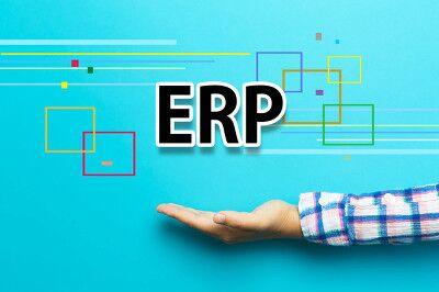 流程清、数据准、规则明才是ERP实施的基础