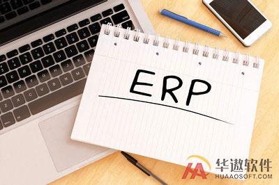 小型服装企业如何判断是否有实施ERP需求?