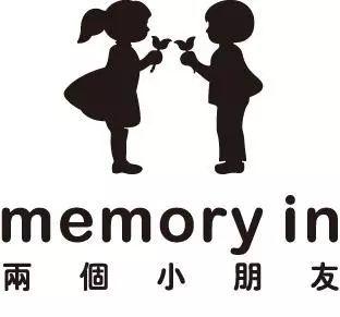 memory in 两个小朋友联袂华遨软件搭建智能供应链管理平台