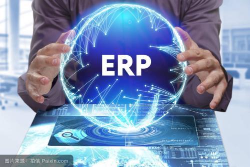 缩短ERP实施周期的三个因素