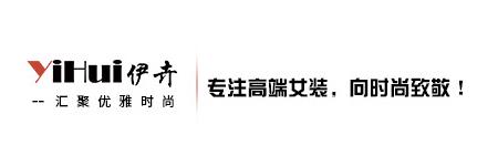 七彩尚道签约华遨服装ERP系统 产销协同发力电商
