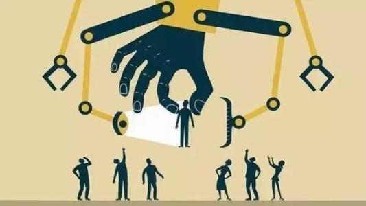 ERP实施要善于从内部发现和提拔人员