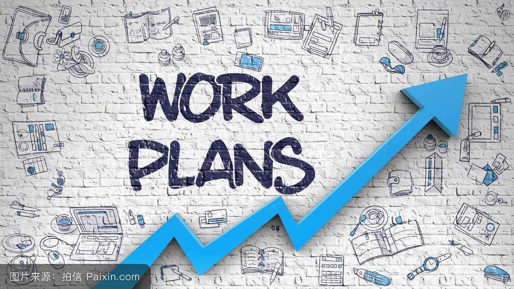 为什么要由企业自己来制订ERP实施计划