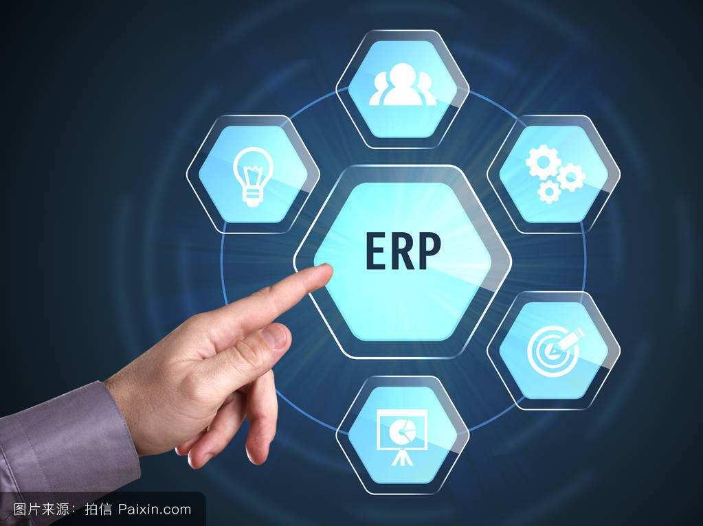 ERP分阶段上线策略的优缺点