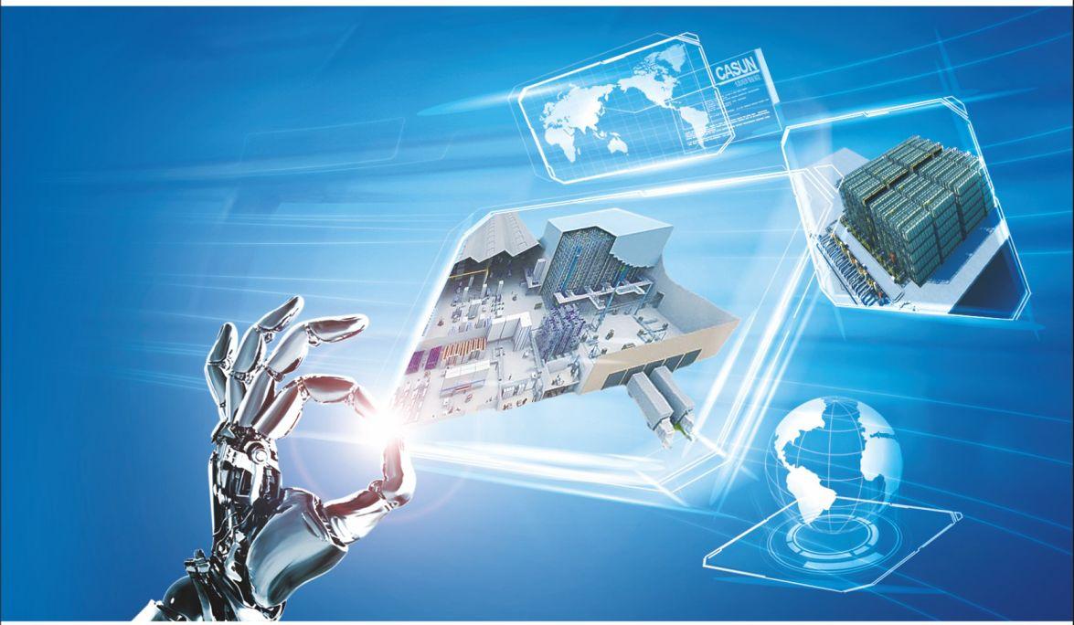 """深化""""互联网+先进制造业""""发展工业互联网,促进产业融合"""