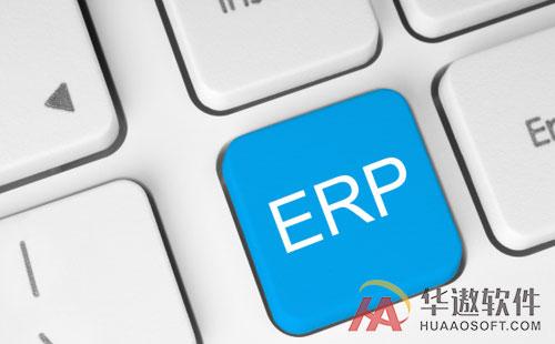 ERP项目启动前和实施完成后的潜在风险