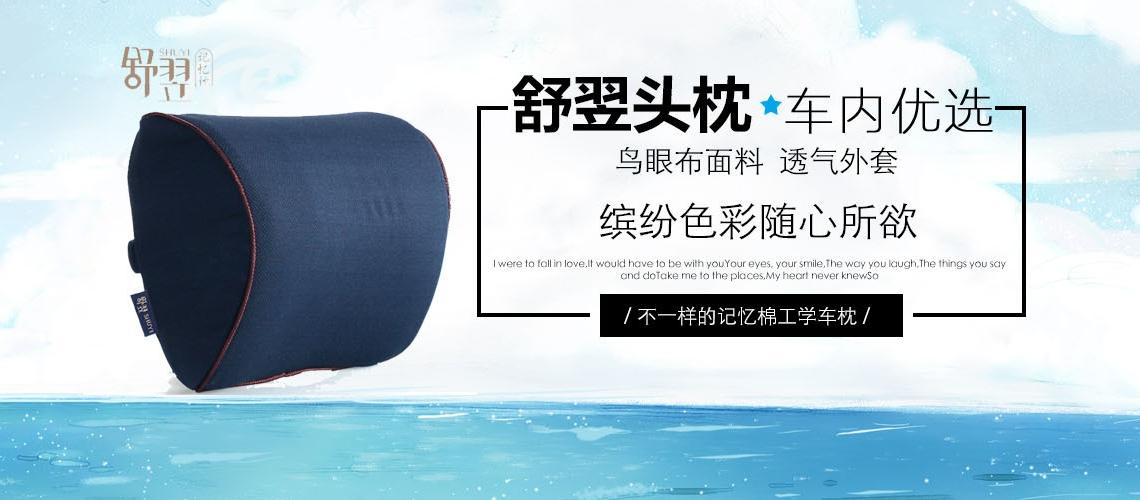 上海舒翌携手华遨软件踏踏实实做好精益化、数字化