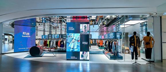 淘宝腔调Taostyle为线上品牌提供尝试新零售的勇气和机会
