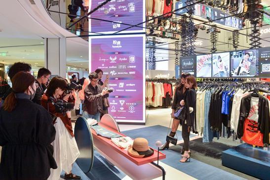 淘宝腔调Taostyle为线上时尚品牌提供尝试新零售模式的勇气和机会