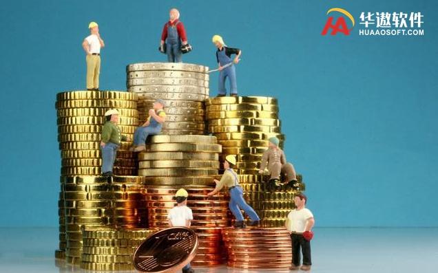 服装ERP管理系统是如何降低企业交易成本的