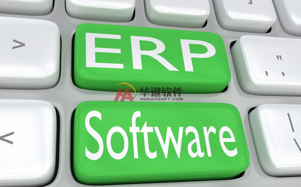 服装公司ERP系统定制开发应该注意什么