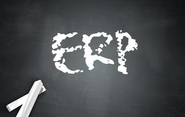 您是不是对服装ERP有所误解?