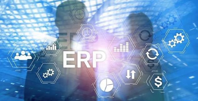 ERP实施 需要双方共同努力