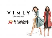 梵希蔓联手华遨软件共同打造天猫至TOP女装品牌