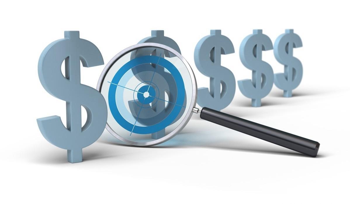 ERP财务管理是ERP至关重要的组成部分