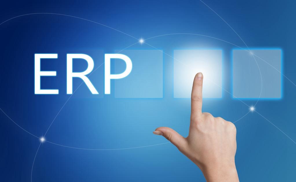 服装公司实施ERP软件前的基础数据收集六部曲