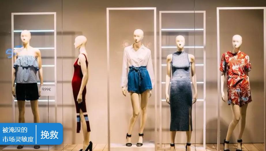 华遨K19快时尚服装管理系统 快时尚的智能革命