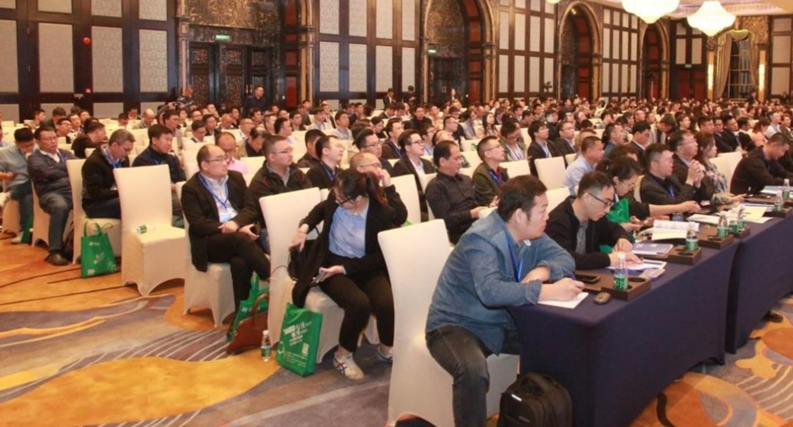 产品创新数字化国际峰会 智能物联时代的产品创新之道