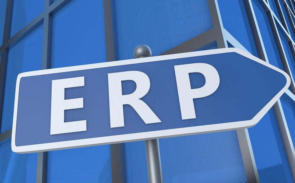 服装ERP软件如何选择 华遨软件怎么样