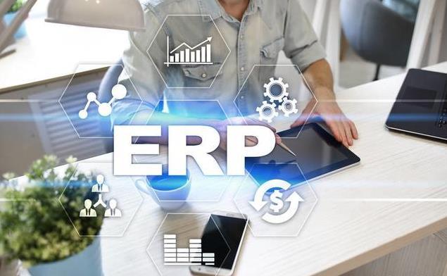 如何获得质能均优的ERP产品?ERP选型提个醒