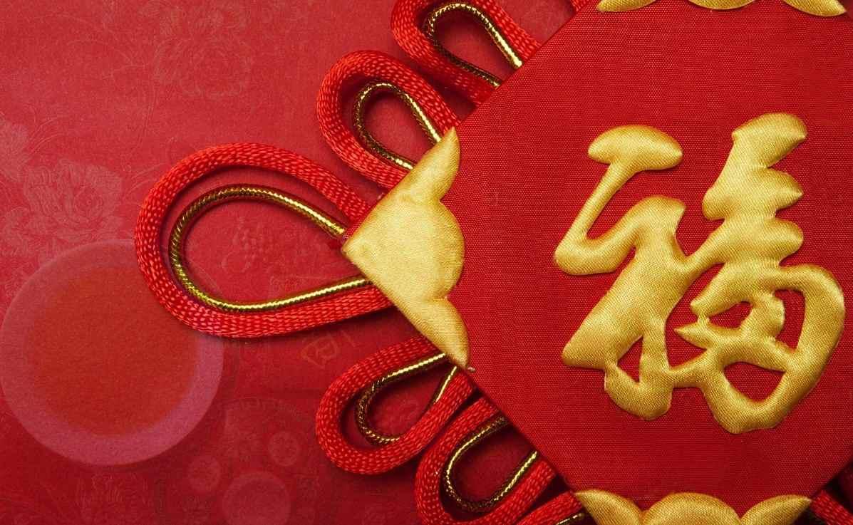 华遨服装管理软件恭贺新年