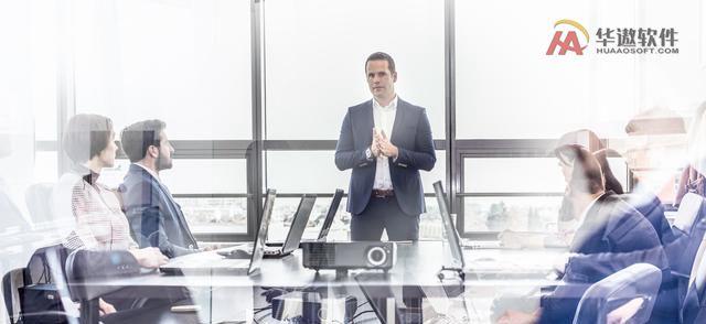 服装erp系统实施成功关键在于企业领导的支持和参与