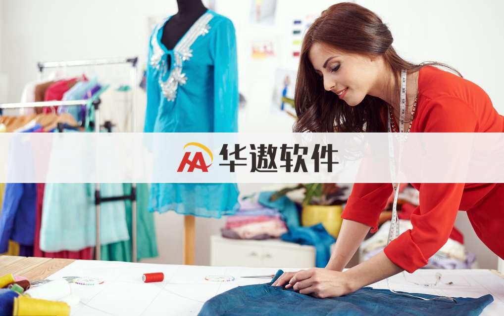 服装企业实现精益生产管理首先要掌握这七点