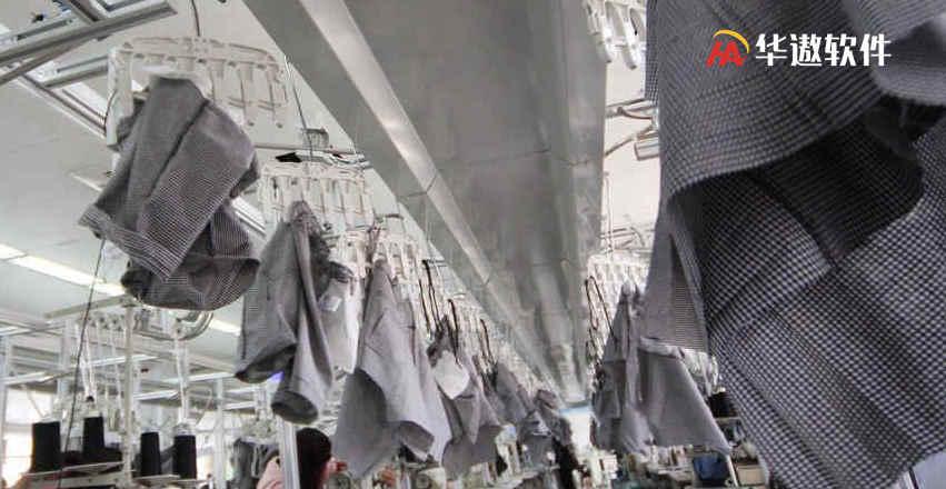 华遨服装ERP如何渗透到服装行业管理中