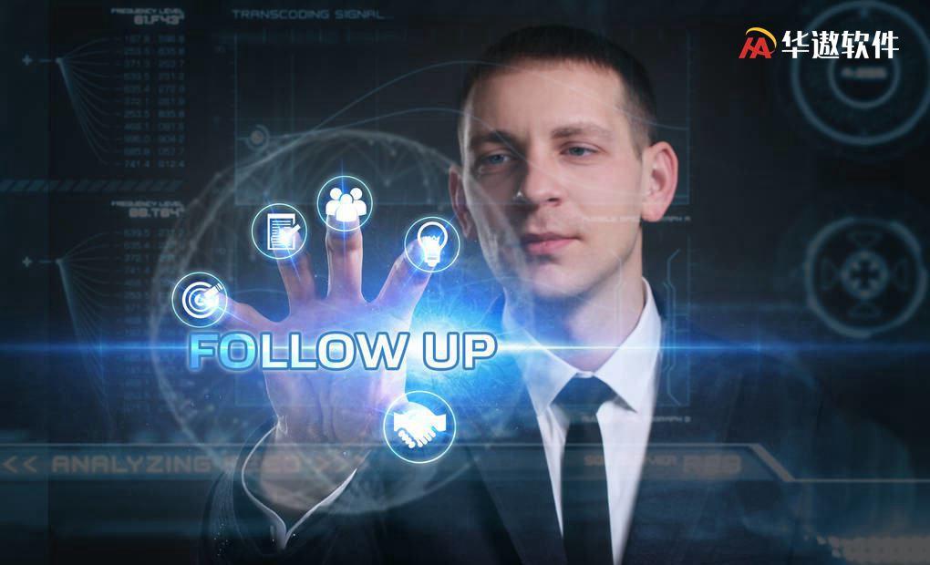 服装erp 服装行业ERP软件