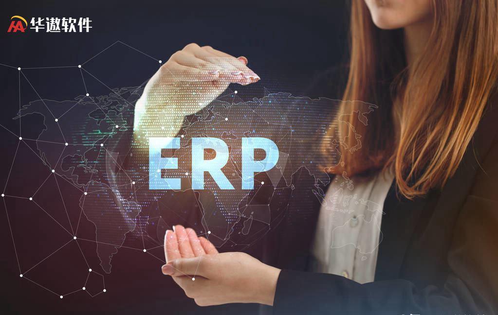 从销售、生产、采购、财务看服装ERP对服装企业机制的影响