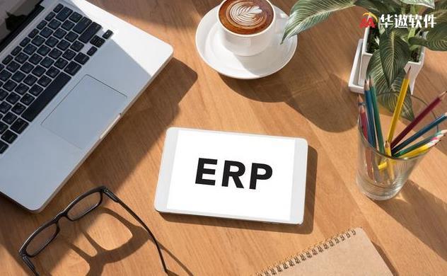 内外兼修只为成功实施服装ERP,增强企业竞争力