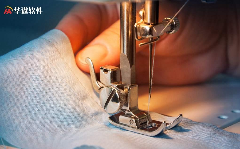 什么样的服装管理软件适合中小服装企业?