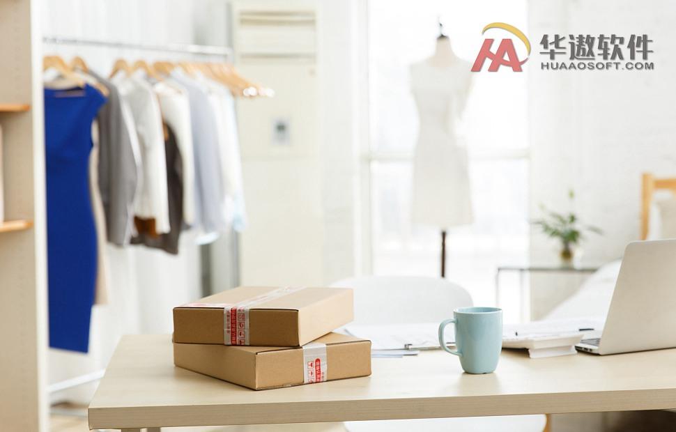 服装企业如何使用服装ERP软件系统