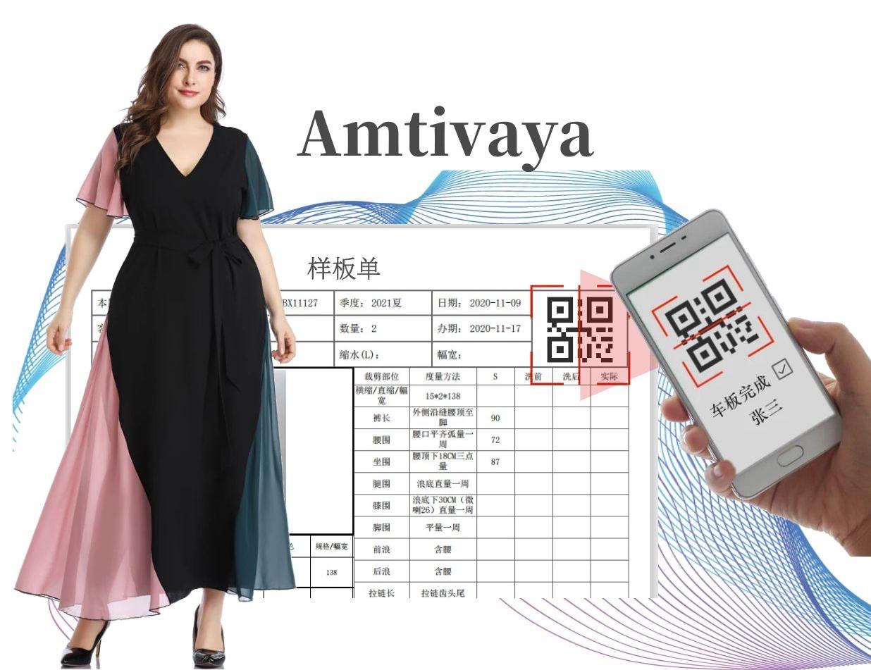 赫赢贸易携手华遨软件实现制衣车间智能改造升级